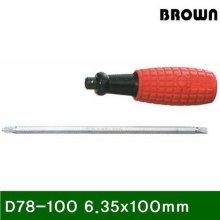 고무그립 양용드라이버 D78100 6.35x100mm 210 (1EA)_644105