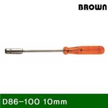 복스드라이버 D86100 10mm 125 (1EA)_644139