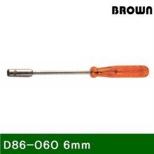 복스드라이버D860606mm(1EA)_644135