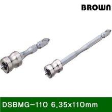 드라이버비트DSBMG1106.35x110mm(1EA)_644127