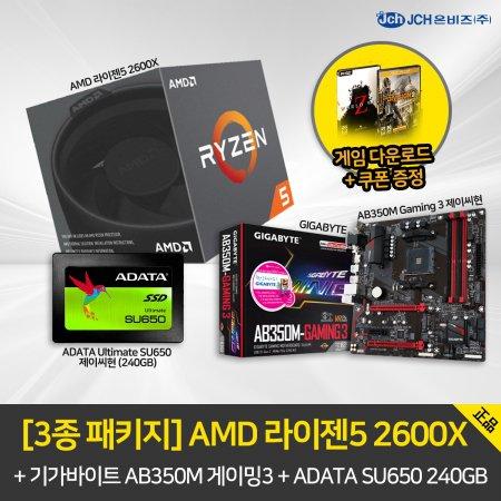 [3종 패키지] AMD 2600X + 기가바이트 AB350M GAMING 3 + ADATA SU650 240GB