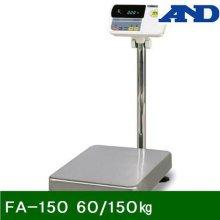 벤치형저울(방수) FA-150 60 150㎏ 20 50g (1EA)_35D908