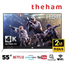 [10월 17일 순차 출고] 138.8cm UHD 사운드바 스마트 TV / N553UHD_VA [하이마트 배송 스탠드형 자가 설치]