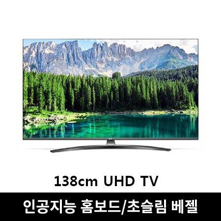 *3면 시네마* 138cm UHD TV 55UM7900BNA (스탠드형)