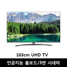*3면 시네마(초슬림 베젤)* 163cm UHD TV 65UM7900BNA (벽걸이형) [인공지능홈보드/3면시네마(초슬림베젤)/HDMI 4단자]