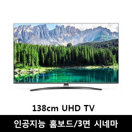 138cm UHD TV 55UM7900BNA [인공지능홈보드/인공지능 사운드/HDR 지원/3면 시네마]