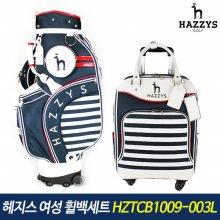 헤지스골프 정품 여성 휠백세트 HZTCB1009-003L