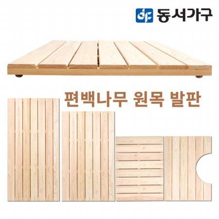 편백나무 원목발판 대형 DF640750