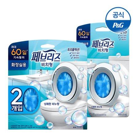 NEW 화장실용 6ml 상쾌한비누향 3개(1입1개+2입1개)[F199][F202]