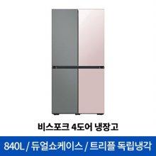 비스포크 4도어 냉장고 RF85R98B250 [840L] [RF85R98B2AP]