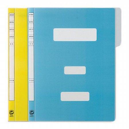 친환경 PP정부화일 A4 10개팩 노랑 F494-7 문화산업
