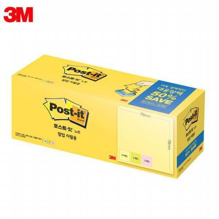 3M 대용량팩 KR330-20A 팝업리필용 포스트잇