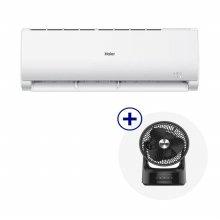 하이얼 에어컨 구매 시 써큘레이터 증정 가격(HSU06TE+HC8MB)