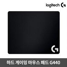 [비밀쿠폰][로지텍정품] 게이밍 마우스 패드 G440 [하드]