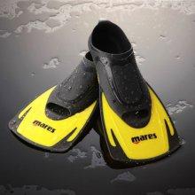 마레스 훈련용숏핀 에르메스(Hermes)-YEL 34-35(신발230-235mm)
