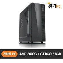 AMD 2200G /8G/SSD120G/VEGA 8 /게이밍 컴퓨터 WGSL5