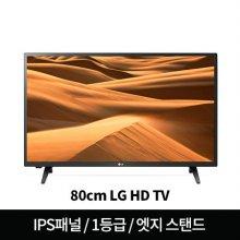 * 오늘배송 가능* 80cm HD TV 32LM560BGNA (스탠드형) [오전 12시 이전 오늘 배송 주문시, 오늘 배송!]