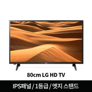 *환급대상/당일배송가능* 80cm HD TV 32LM560BGNA [19년 신모델/IPS 패널/설치상품/에너지 효율 1등급]