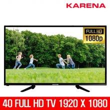 101cm FHD TV / KN40TFINZ [택배배송(자가설치)]