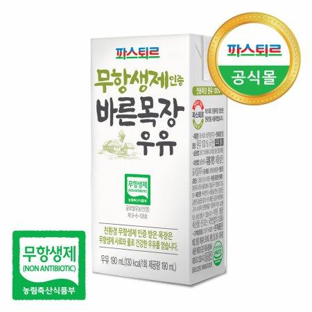 바른목장 멸균우유 190mlx24팩
