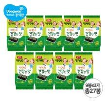 양반김 자연의 건강한 맛 파래생김 식탁김 6g x 27봉