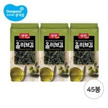 양반김 올리브김 식탁김 5g x 45봉
