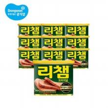 리챔 340g x 10캔