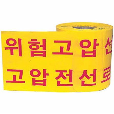 고압선용 안전띠 360m(±35m) 황색 (조(2EA))_228254