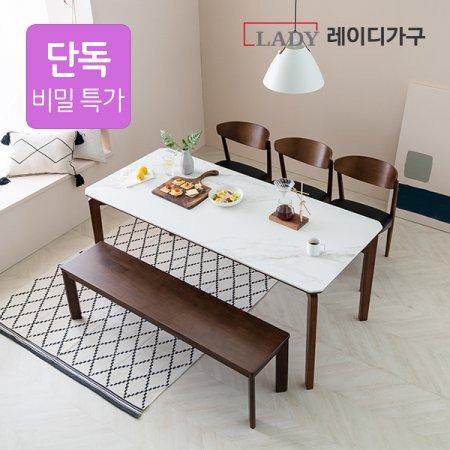 그라치아 통 세라믹 6인 원목 식탁 세트(프리미엄_벤치형)