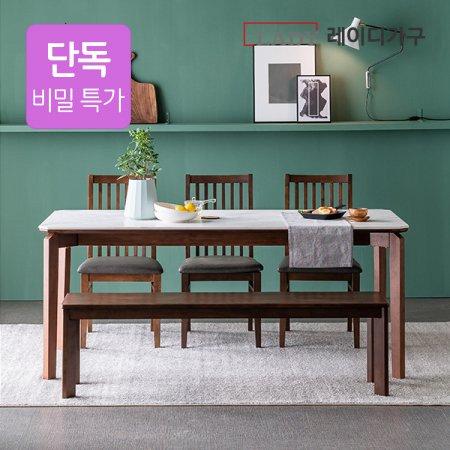 그라치아 통 세라믹 6인 원목 식탁 세트(세미클래식_벤치형)