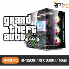 9세대 I9 9900KF/ 32G/SSD512G/RTX2070 /게이밍 컴퓨터 WGER1