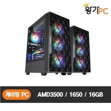 9세대 I5 9400F/ 8G/SSD240G/RX470 /게이밍 컴퓨터 WGHG4