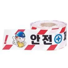 안전띠 고급-백색(5개 묶음)_2CF8B5