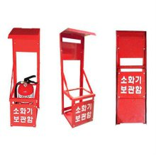 소화기보관함 철재 1구 004221 안전용품 안전_3793B4