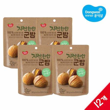 자연한입 군밤 (80g x 12봉)