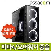 [게임용]i5 9400F 8G/SSD240G/GT1030/조립컴퓨터PC[AS9413W]