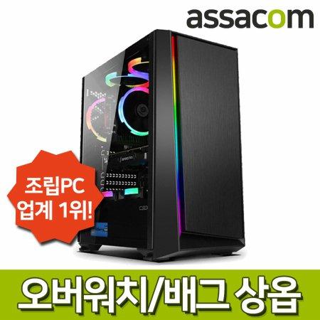 [게임용]i5 9400F 16G/SSD240G/RX570/조립컴퓨터PC[AS941060] [Window 선택]