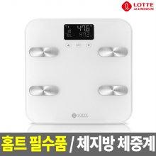 디지털 체지방 체중계 LSS133 (화이트)