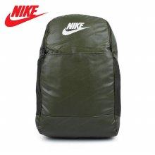 나이키 브라질리아 9.0 MTRL BA6124-325 백팩/가방