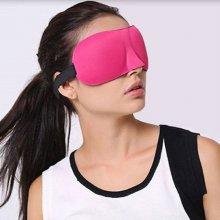 실속형 3D입체 수면안대 1개(색상랜덤)
