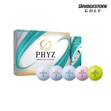 브리지스톤 정품 PHYZ5 파이즈5 골프공_4피스 12알