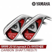 야마하 2017 inpresX Cs 아이언세트 [여성용] [레드][카본샤프트/7i]