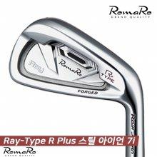 로마로 Ray-Type R Plus 스틸 아이언세트 [남성용] [7i]