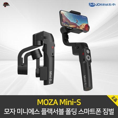 [공식수입처] MOZA 짐벌 Mini-S / 스마트폰 짐벌 / 블랙