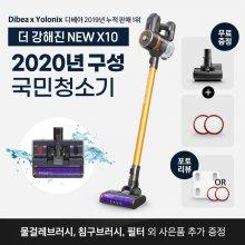 19년 신상 차이슨 무선청소기 디베아 뉴X10 소프트롤러 버전 (실버) (7/13 이후 순차배송)
