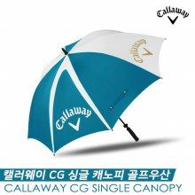 캘러웨이 CG 싱글 캐노피(CG SINGLE) 골프우산 [화이트][남성용]