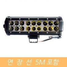 LED 작업등 써치라이트 집중형 54W 해루질 연장선 5M _s3B2EC8