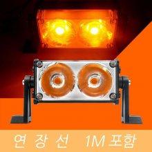 LED 작업등 써치라이트 COB 40W 해루질 Y 선 1m_s3B2ED3