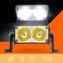 LED 작업등 써치라이트 COB 40W 해루질 화이트 1EA_s3B2ED8