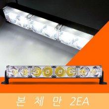 LED 작업등 써치라이트 COB 160W 해루질 화이트 2EA_s3B2EF5